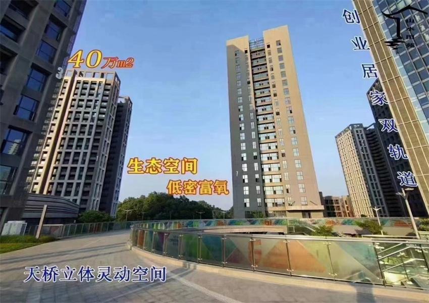 一站東莞東城犬眠嶺小區是小產權房嗎式的小產權購房體驗 請關注【房寶網】