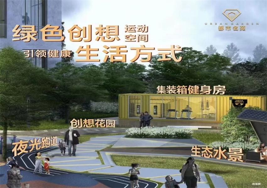 未來濱海灣新區不只是有望成為第二個前海,而將是超越前海!到2035年,濱濱海_新區