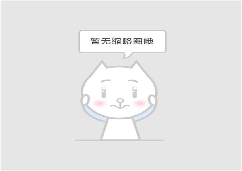 深圳集體大紅本房有哪深圳小產權房清湖公館些在售的推薦