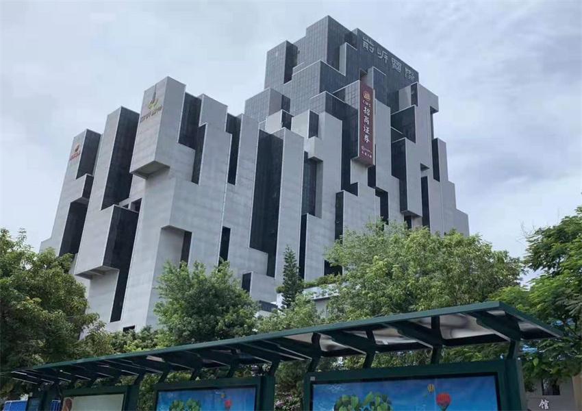 項目_海城關于深圳回遷物業,我們一直強調的2個優點和2個缺點首先我們先公示我