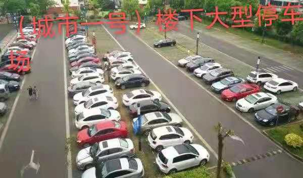 長安小產權房《城市一號》交通便利大型免費停車場生活配套完善
