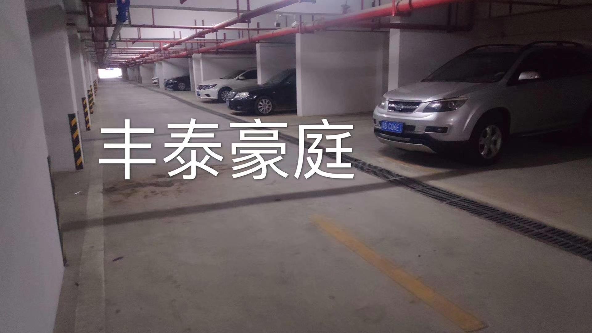 东莞长安《丰泰豪庭》带天燃气停车场广深高速出口10分钟
