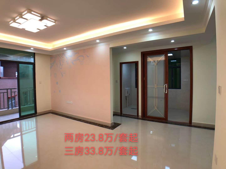 大朗小产权房《顺兴雅居》19.8万买两房 双公园双地铁学区房