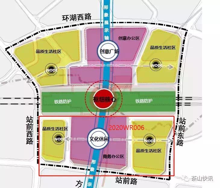 茶山小产权房《地铁公馆》火车站地铁口70年产权TOD商圈