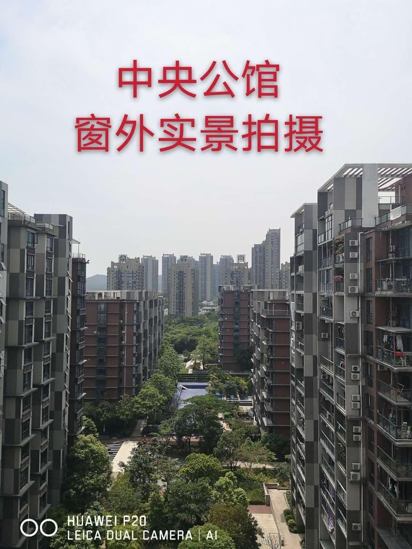 东莞小产权市中心《中央公馆》自住投资都是绝佳选择